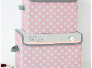 默默爱♥粉嫩波点收纳箱 可折叠储物箱整理箱 收纳盒有盖大中小号,收纳箱,