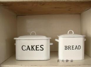 日单尾货 复古法式白色搪瓷CAKES收纳箱 储物罐 中号,收纳箱,