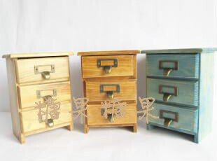 ZAKKA杂货 木制复古手工做旧3格收纳盒抽屉收纳柜 三层抽屉收纳箱,收纳箱,