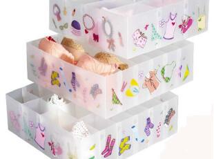 特价包邮 袜子/文胸/内衣收纳盒有盖三件套 塑料收纳箱 储物箱,收纳箱,
