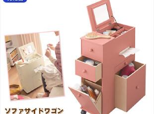 华森移动化妆台梳妆柜/收纳箱移动柜/储物箱/精品限量HS107,收纳箱,
