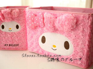 日本正版 超可爱粉粉melody 玫瑰绒 收纳箱 收纳盒 杂物整理盒,收纳箱,