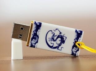 正品青花瓷U盘2G 高速 陶瓷创意礼品 实用电子礼品 数码生日礼物,数码周边,