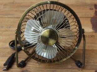 Fan's zakka杂货 复古时尚创意USB迷你复古趴地扇 电风扇(古铜色),数码周边,