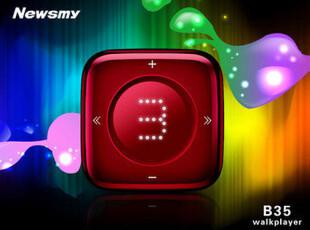 纽曼 外放 运动 MP3 正品 特价 播放器 B35 4G 支持游戏 触摸键,数码周边,