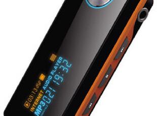 索爱SA669 mp3正品 可爱/运动MP3 mp3播放器 可爱mp3包邮,数码周边,