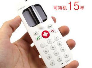 新品现货 Spareone正品户外应急救援救生手机超省电15年超长待机,数码周边,