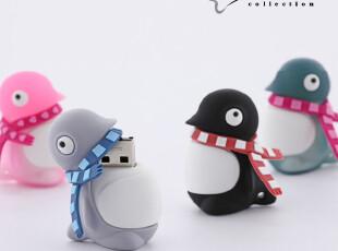 萌死人不偿命!4G企鹅U盘|4色可选!【台湾BONE】,数码周边,