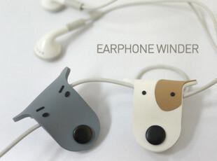 韩国 创意 spacebastore可爱狗狗 耳机绕线器 2款选,数码周边,