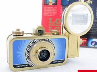 Lomo相机 La Sardina Czar金属蓝色 沙丁鱼情侣特别版 免邮送胶卷,数码周边,