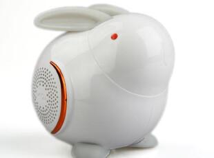 包邮 幻响/i-mu 花生兔 迷你音箱 电脑 笔记本小音箱 低音炮音箱,数码周边,