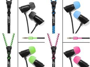 美国进口 Zipbuds新款创意拉链耳机JUICED EARPHONES,数码周边,