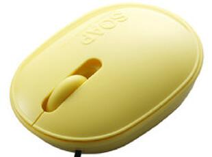 日本ELECOM有线鼠标经典代表作-可爱 SOAP 肥皂造型 鼠标 特价,数码周边,