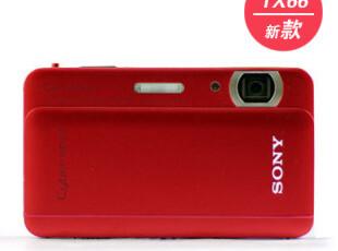 【狂暑季】Sony/索尼 DSC-TX66   索尼TX66正品行货/全国联保,数码周边,