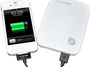 迪思拜尔 多功能移动电源 大容量正品7000毫安 iPhone4 4S 充电宝,数码周边,