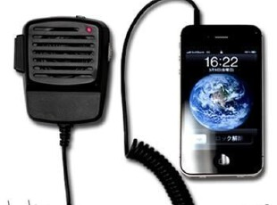 美国代购 IPHONE  专用 TOMKO 超帅上架!对讲机,数码周边,