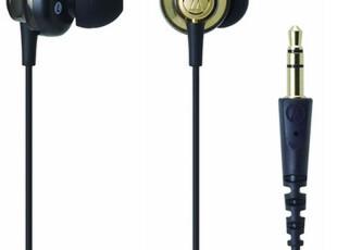 铁三角 ATH-CKM55入耳式耳机 完美三频 /极品女声 送原装包 顺丰,数码周边,