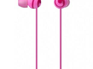 Sony/索尼 MDR-EX20LP 入耳式耳机 强劲低中音 五色任选 包邮,数码周边,