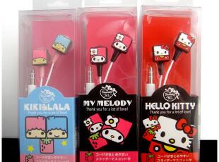 跨年特价 KT猫耳机  Hello Kitty 耳机 创意入耳式耳机 melody,数码周边,