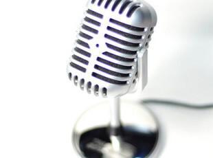 复古 独立麦克风 电脑话筒聊天用 麦克风电脑k歌专用耳麦 电容麦,数码周边,