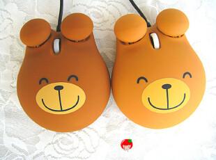 【爆款包邮】卡通可爱 女生生日礼物 七夕巧克力熊情侣有线鼠标,数码周边,