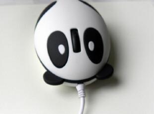 正品专利USB熊猫鼠标 创意国宝礼品 可爱卡通鼠标 笔记本电脑鼠标,数码周边,
