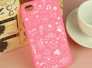 新款小魔女 苹果 iphone4 4s手机壳 保护套 卡通可爱 磨砂外壳,数码周边,