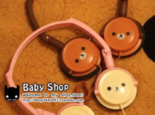 日本Rilakkuma轻松熊 iphone4ipaditouch头戴护耳式耳机 190g,数码周边,