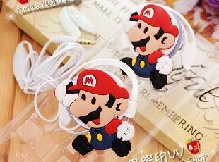 超级玛丽 马里奥 可爱卡通 造型 软线 挂耳式  耳机 耳麦,数码周边,