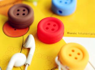 特价!创意 可爱纽扣造型 卡通软胶耳机理线器绕线器 全五色选,数码周边,