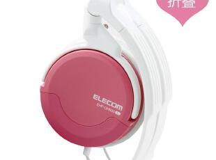 ELECOM 宜丽客 绝版OH500  折叠式 头戴 运动 耳机 耳麦,数码周边,
