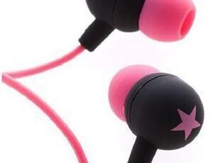 皇冠现货日本购回 Mix-style headphones 入耳式耳塞 星星 耳机,数码周边,