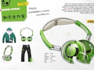 欧美潮流 糖果骷髅耳机 Skullcandy 头戴式耳机 鬼头耳机,数码周边,