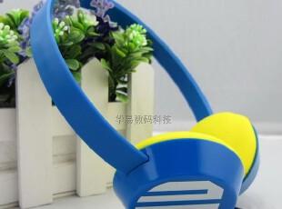 索尼SONY 盒装PQ3耳机 彩色耳机 头戴式 盒装 五色可选,数码周边,