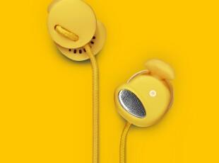 瑞典原装Urbanears Medis耳机 清新亮丽 黄色 可接iphone4,数码周边,