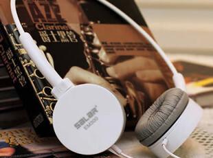 Salar声籁 EM300手机MP3电脑 重低音潮 音乐头戴式耳机 可爱正品,数码周边,