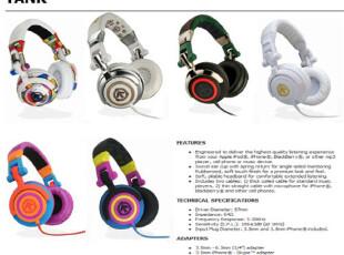 AERIAL7 A7 tank 耳机 至潮明星 正品大陆行货 DJ佩戴 二代以上市,数码周边,