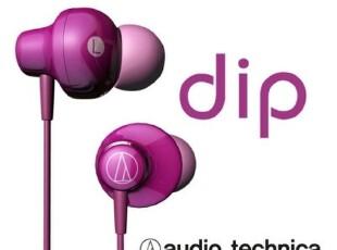 波菜韩国正品代购 audio technica 铁三角 dip 超酷入耳式 耳机,数码周边,
