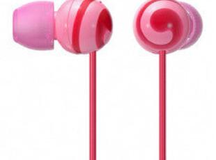 Sony索尼 MDR-EX20LP 糖果耳机 正品大陆行货 全国联保,数码周边,