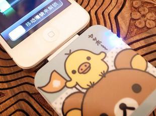 苹果IPHONE4/4S/3GS移动外挂电池 卡通KITTY 玛利 轻松熊移动电源,数码周边,
