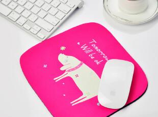 三年二班●创意家居 韩版卡通亚瑟王国 可爱防滑PVC鼠标垫,数码周边,