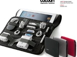 COCOON GRID-IT 弹性收纳板/包中包/数码收纳包/内胆款 iPad款,数码周边,