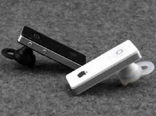 包邮 苹果4代 ipad2 iphone4s 苹果蓝牙耳机立体声 一拖二可听歌,数码周边,