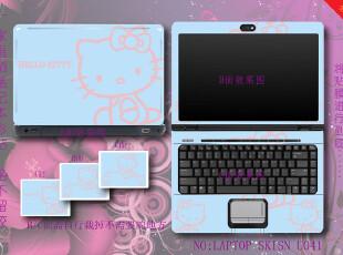 蓝底KITTY/笔记本电脑外壳贴全包型笔记本电脑贴膜笔记本炫彩贴,数码周边,