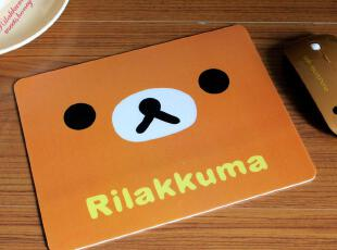 聚可爱♥日式可爱轻松熊鼠标垫 可爱鼠标垫,数码周边,