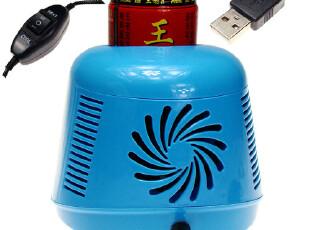 USB接口冷暖两用迷你冰箱050B  时尚迷你小冰箱 创意小礼品,数码周边,