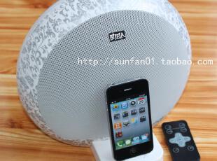 重低音苹果音响 iPhone4/4s周边配件 iPod播放器充电底座遥控音箱,数码周边,