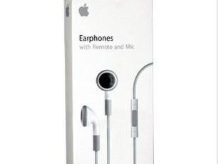 苹果4 4s ipad2 3 专用带麦线控原装耳机 特价正品包邮,数码周边,
