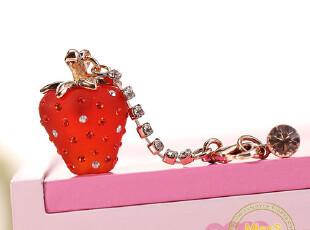 苹果iphone4 4S 可爱水钻耳机孔塞子 草莓水晶钻石吊坠耳机防尘塞,数码周边,