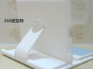 苹果ipad2蓝牙键盘 ipad3保护套带键盘 韩国旋转翻盖皮套休眠外壳,数码周边,